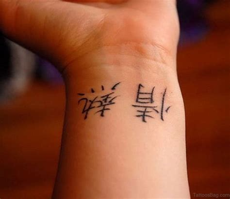small chinese symbol tattoos 40 amazing symbols tattoos on wrist