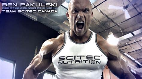 supplement xpress bodybuilding supplement intra workout supplementation