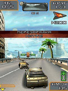 free download java game death race for mobil phone, 2008