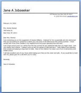 babysitter cover letter sample resume downloads