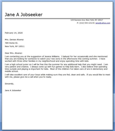 babysitting cover letter cover letters for babysitting cover letter templates