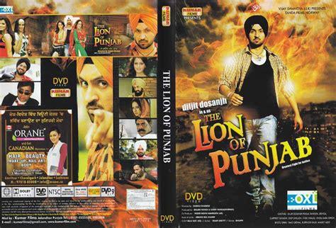 film the lion of punjab the lion of punjab 2011 movie