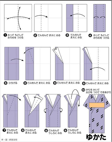Origami Kimono Folding - tutorial origami dress buscar con origami