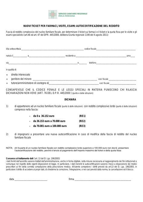 ufficio legale inps roma modulo autocertificazione reddito