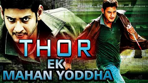 thor film in hindi thor film hindi dubbed thor ek mahan yodha south hindi