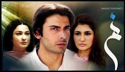 geo tv dramas | the pakistan tv