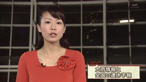 Tv Aoyama 女子アナ 青山愛 あおやま めぐみ 画像コレクション aoyama megumi 2ページ目 fc2まとめ