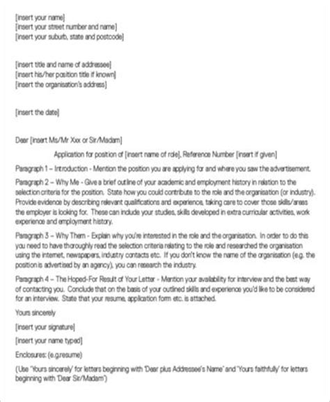 best closing salutation for cover letter image result for cover letter salutation no contact name