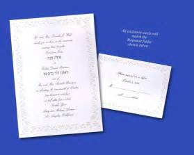 wedding invitations hebrew text wedding invitation text designers tips and photo