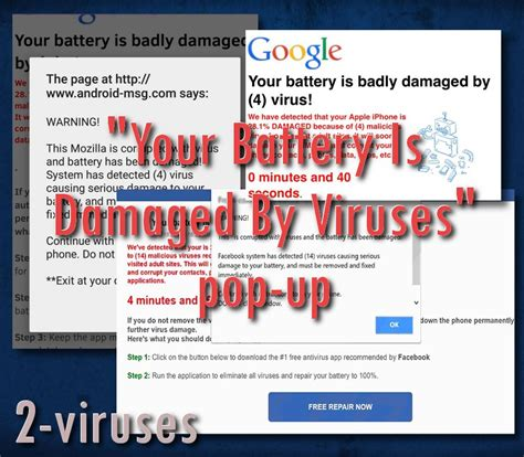 virus your battery has been damaged your battery is damaged by viruses scam how to remove