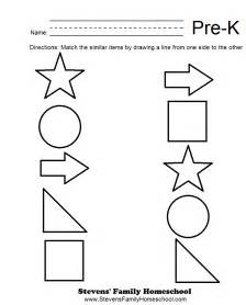 pre k matching math worksheet 2