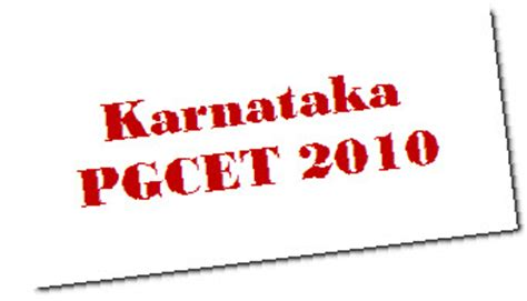Pgcet For Mba by Karnataka Vtu Pgcet 2010 Mba And Mca Key Answers Available