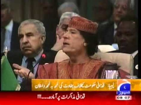 libya today in urdu 22th aug 2011 geo news. youtube