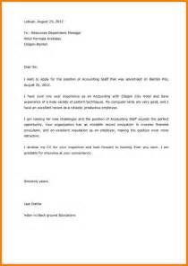 Contoh application letter fresh graduate accounting