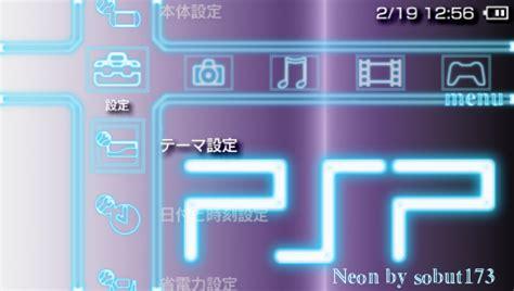 theme psp neon yahoo japan ご覧になろうとしているページは現在表示できません