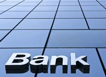 popolare vicenza home banking federconsumatori