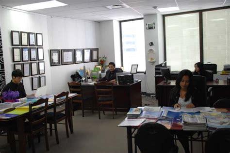 Office Insider Home Bizz Education Australia