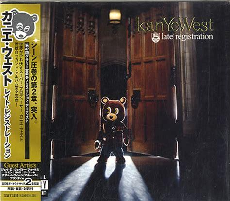 Cd Kanye West Late Registration late registration kanye west アルバム