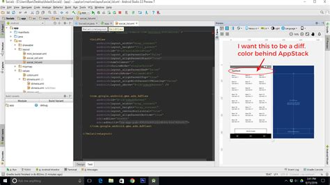 android studio change layout android studio trying to change background color in app
