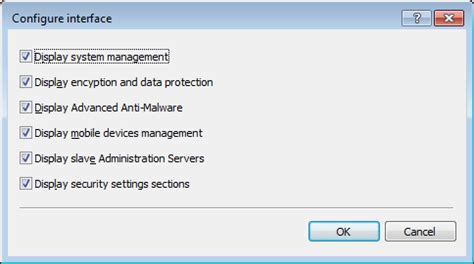 how to configure kaspersky security center 10 console
