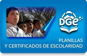 presentacion de certificado de escolaridad 2016 planillas y certificados de escolaridad del ciclo lectivo