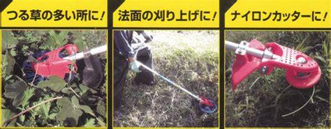 Cover Tsu ツムラ 刈払機用 飛散防止 wカバー tsu wcover ハーティ エクスプレス yahoo 店 通販