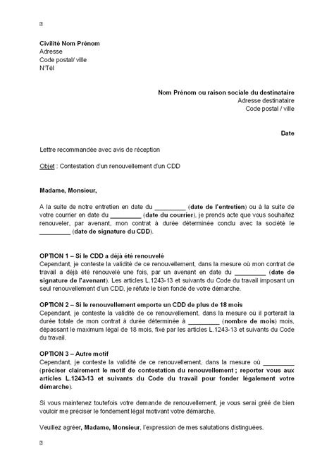 Lettre De Contestation Contrat Mobile Rtf Modele Avenant Bail Location