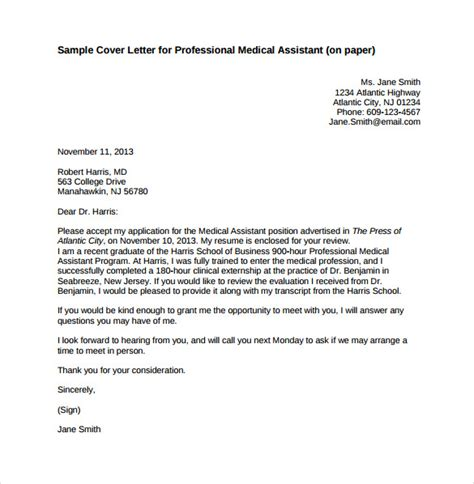free cover letters for medical assistants mfacourses887