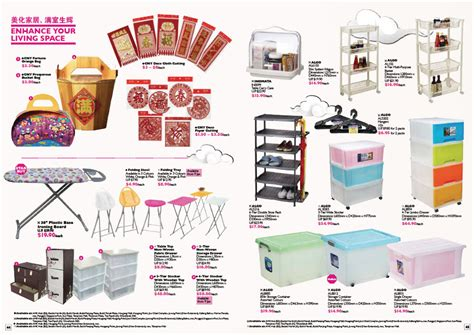 ntuc new year promotion daiso singapore products catalogue decore