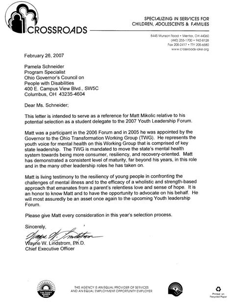 printable letters of recommendation letter of recommendation template allnight101116 com