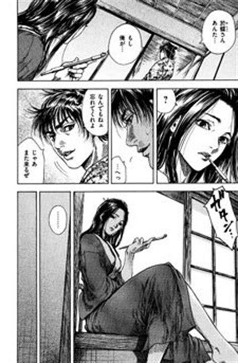 La Farfalla Assassina - Storia di una Ninja (Manga