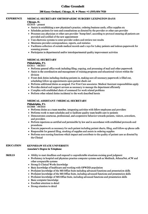 job qualifications sample skylogic skills resume examples inside