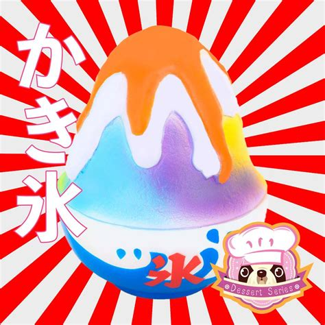 Chawa Kakigori Squishy By Chawa chawa archives squishy japan
