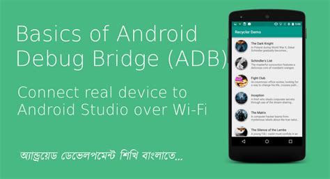 android debug bridge connect real device with android studio wi fi android tutorial