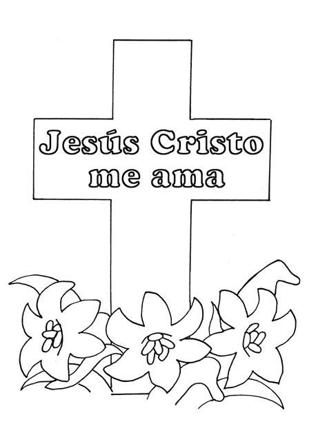 dibujos cristianos para imprimir y colorear coloring easter egg memes colorings net
