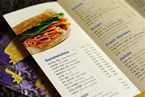 Inside Home Design au bon pain caf 233 menu annamatic