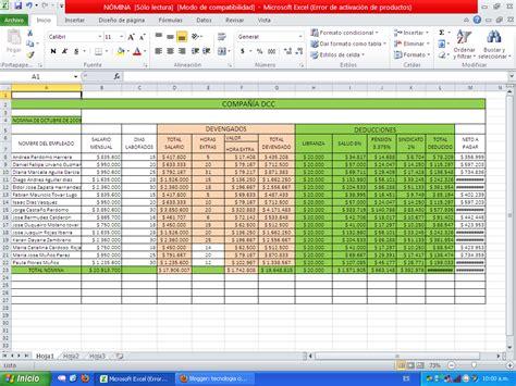 formato nmina excel 2015 formato de excel para calculo de nomina 2015