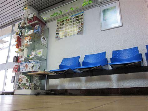 Cabinet D Ophtalmologie Melun by Cabinet D Ophtalmologie Melun
