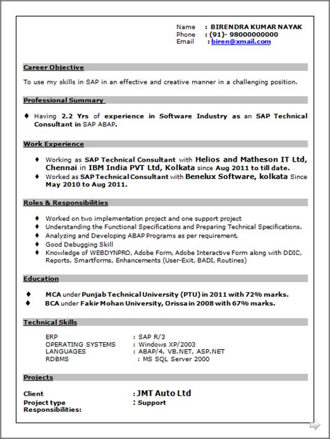 Resume Computer Skills Sap Professional Resume Resume Sle Of Sap Technical Consultant In Sap Abap 4 Yrs Of