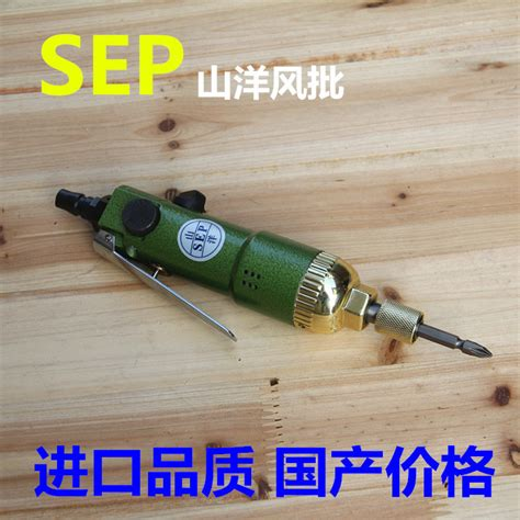 woodworking air tools gifts sanyo pneumatic screwdrivers approved pneumatic air
