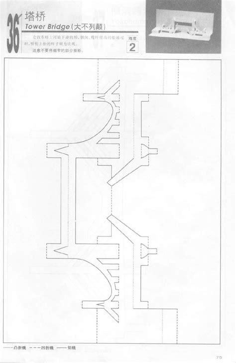 Kirigami Card Templates by 48 112628e8d7 Jpg 904 215 1391 Cards Pop Up Castles