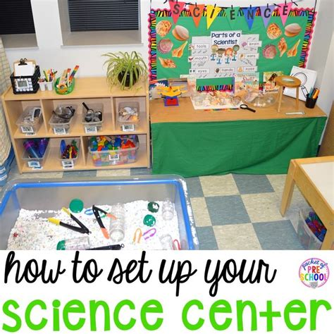 themes for early years education best 25 science center preschool ideas on pinterest