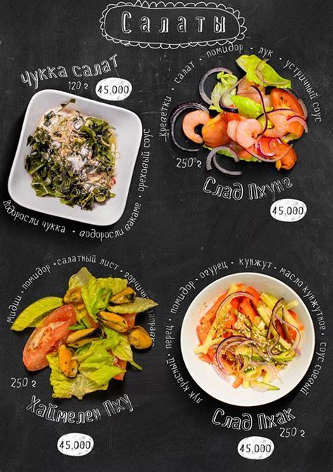 food layout pinterest cafe menu on behance food menu pinterest hay noel