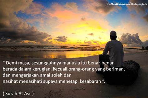 Kehidupan Sebelum Dan Sesudah Kematian Syekh Abdurrahim Bin Ahmad Q quot sinar hidayah allah quot 9 1 12 10 1 12