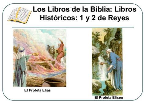 libro los reyes de lo clase 1 la biblia libros y escritores