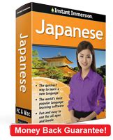 best software to learn japanese learn japanese with instant immersion