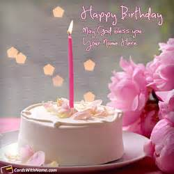 happy birthday wishes with name writing