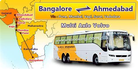 srs travels tickets to chennai bangalore