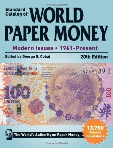 libro paper money libro 2015 standard catalog of world paper money modern issues modern issues 1961 present di