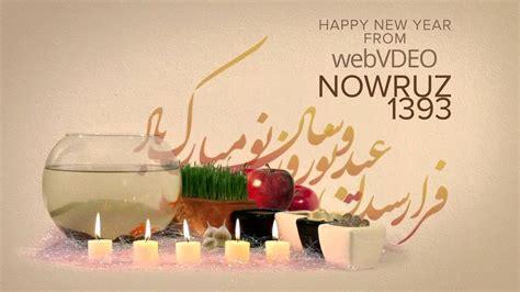 happy nowruz persian new year webvdeo youtube